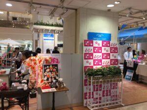 産後ヘルパーの神奈川なでしこブランド 横浜そごうイベント出店